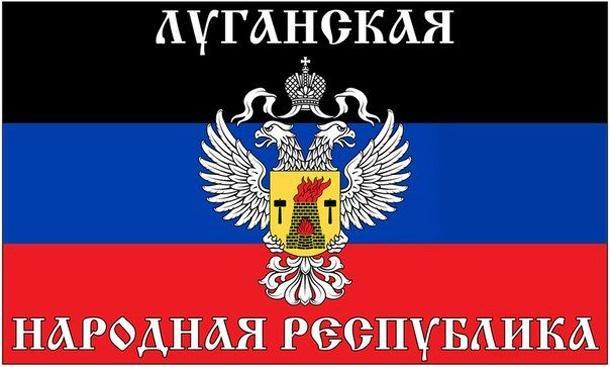 ЛНР и АЮВ выбирают национальный флаг