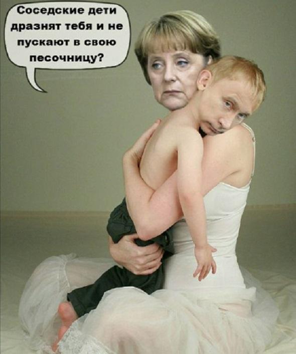 """""""Я не из пугливых"""", - Меркель предостерегла Путина от вмешательства в выборы в Германии - Цензор.НЕТ 1542"""