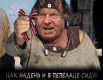Жириновский живет на своей планете