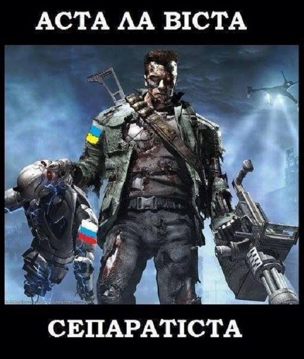 """В Старогнатовке задержан информатор террористов """"ДНР"""" - Цензор.НЕТ 267"""