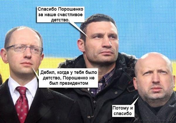 Порошенко рассказал, почему у сельских советов забрали налог на доходы физлиц - Цензор.НЕТ 4097