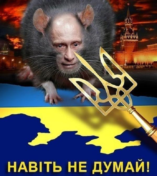 """Россия угрожает """"всему порядку, который установился после Второй мировой войны"""", - президент Эстонии - Цензор.НЕТ 4866"""