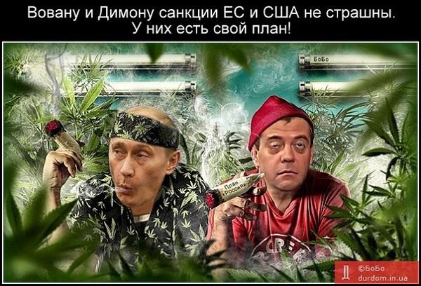 Белый Дом: Новые санкции заставят Путина изменить свои планы в Украине - Цензор.НЕТ 8885