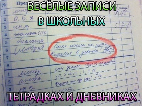 http://img.joinfo.ua/g/2014/09/504_541c20e51c28b.jpg