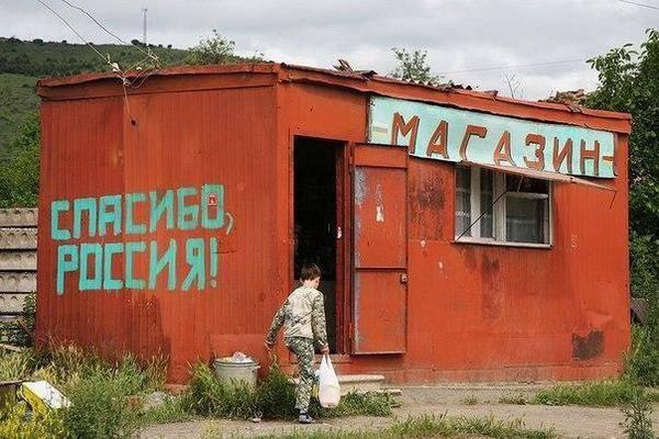 В оккупированном Крыму хотят запретить боксеру Усику въезд на полуостров - Цензор.НЕТ 7494