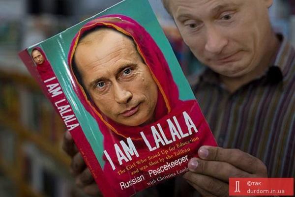 Посольство США в Москве пожелало россиянам иметь возможность критиковать свое руководство - Цензор.НЕТ 2184