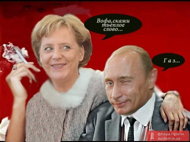 Україна ніколи не буде сама на європейському шляху, - Мінгареллі - Цензор.НЕТ 1467