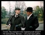 в любом случае в России