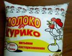 Всем на удивленье – птичье молоко
