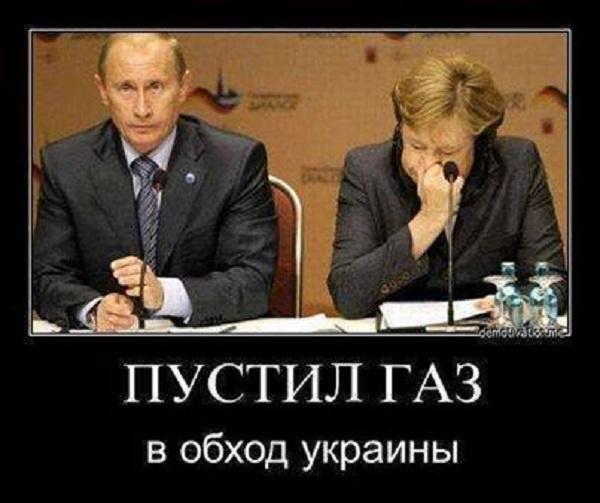Парламент Нидерландов должен искать выход после провального референдума по Украине, - глава Еврокомиссии Юнкер - Цензор.НЕТ 4664