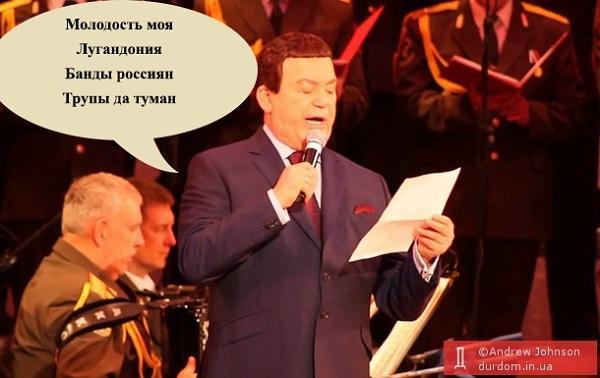 """""""Содержание не самое лучшее"""", - Жириновский предлагает подправить гимн России - Цензор.НЕТ 4011"""