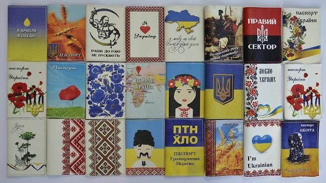 Обложки на паспорт для настоящих