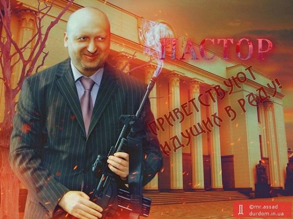 Турчинов прогнозирует, что новый парламент приступит к работе 2 декабря - Цензор.НЕТ 2992