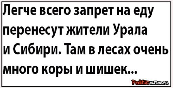 В случае запрета Меджлиса будем требовать новых санкций против России, - Джемилев - Цензор.НЕТ 5781