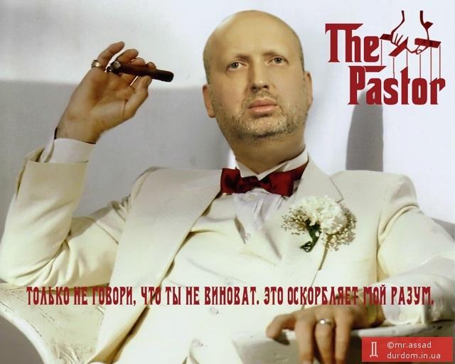 """Турчинов: """"У новой полиции должен быть абсолютно новый спецназ"""" - Цензор.НЕТ 1294"""