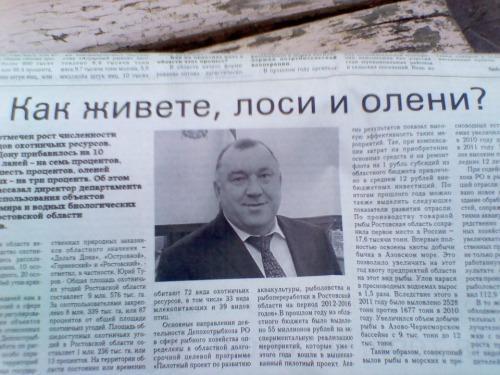Закон о НАБ на два года заблокирует расследование преступлений на Майдане, - прокурор Горбатюк - Цензор.НЕТ 9949