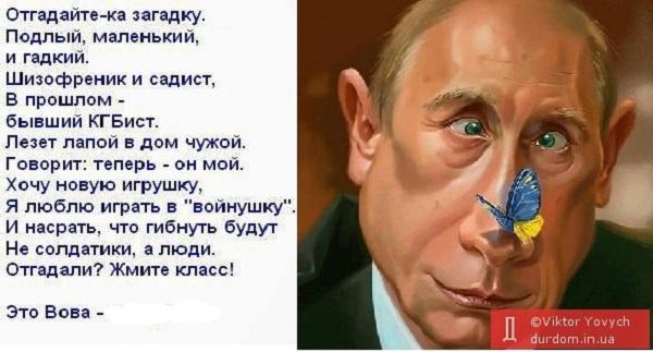 РФ не одобрила соглашение о реструктуризации долгов, но других условий не получит, - Яценюк - Цензор.НЕТ 3978