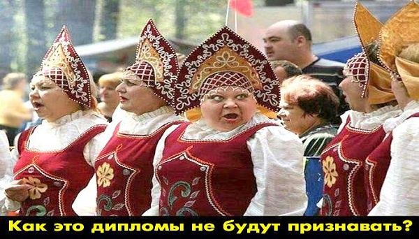 Евродепутаты просят Могерини направить спецмиссию в Крым - Цензор.НЕТ 7343