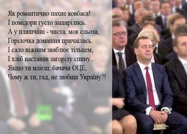 Ложась спать, Путин ежедневно думает о восстановлении СССР, - Коморовский - Цензор.НЕТ 5310