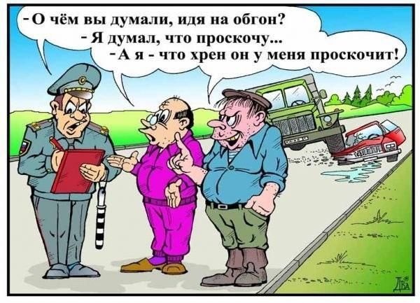 Полутолковый Словарь Одесского Языка Читать