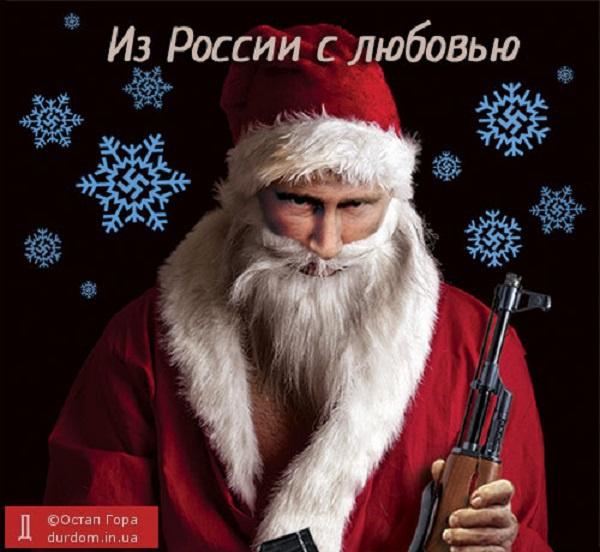 Террористы продолжают вооруженные провокации. Ночью дважды обстрелян аэропорт Донецка, - пресс-центр АТО - Цензор.НЕТ 4516