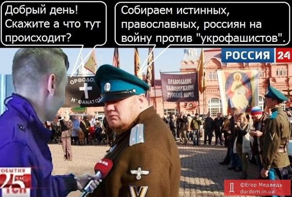 """Террористы перебрасывают на Луганщину """"Рапиры"""" и десятки единиц бронетехники, - ИС - Цензор.НЕТ 6431"""