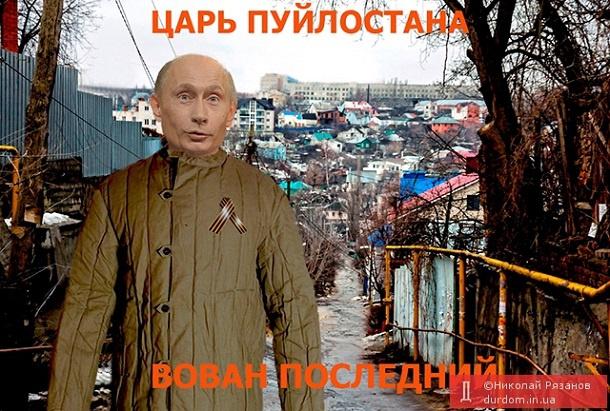 В Крыму решили установить памятник оккупантам из России - Цензор.НЕТ 5821