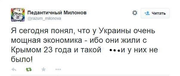 "Журналистам ""провластных"" СМИ в Севастополе два месяца не платят зарплату - Цензор.НЕТ 5883"