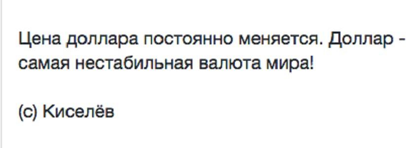Приколы про россию социальные сети