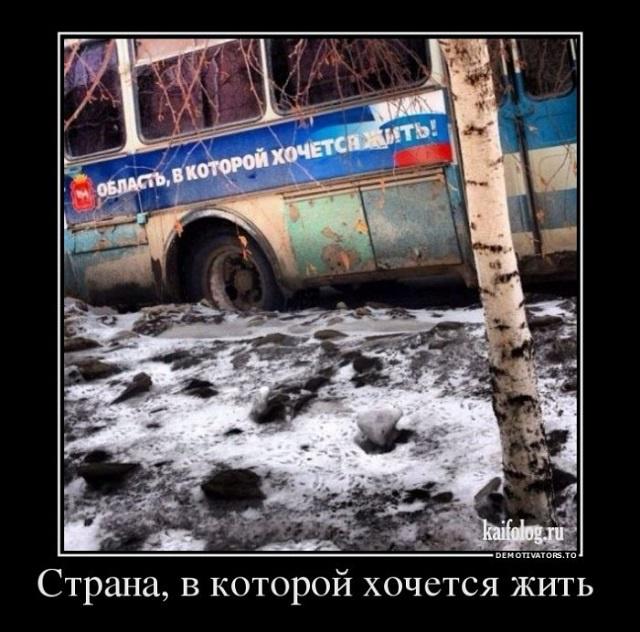 В Луганской и Донецкой областях войска РФ и террористы отходят от линии соприкосновения с украинской армией, - Тымчук - Цензор.НЕТ 3133