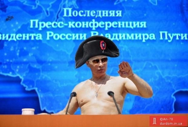 Ложась спать, Путин ежедневно думает о восстановлении СССР, - Коморовский - Цензор.НЕТ 6166