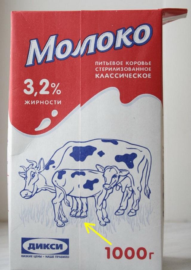 Актерами, молоко прикол картинки