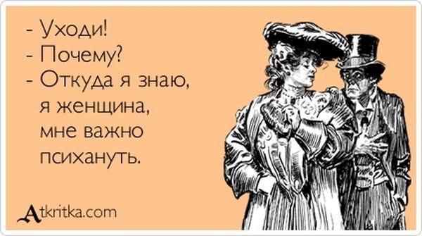 http://img.joinfo.ua/g/2014/12/800x0/1145_548ed0856e5b2.jpg