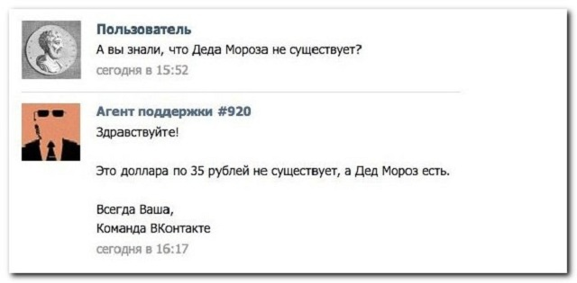 """Лондон и Берлин поддерживают Украину и считают, что для российского руководства """"все еще есть время изменить курс"""" - Цензор.НЕТ 6569"""