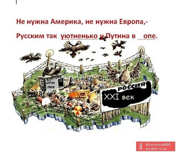 Москва готовит очередной *черный список* невъездных граждан ЕС
