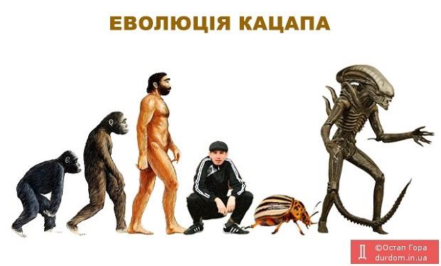 Я получил гарантию Порошенко о невмешательстве в кадровую политику, - Саакашвили - Цензор.НЕТ 2028