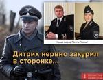 Почта Московии
