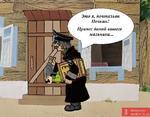 В российской глубинке