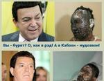 Кобзон в больнице Донецка