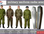 TOP SECRET. NEW uniform rasha army