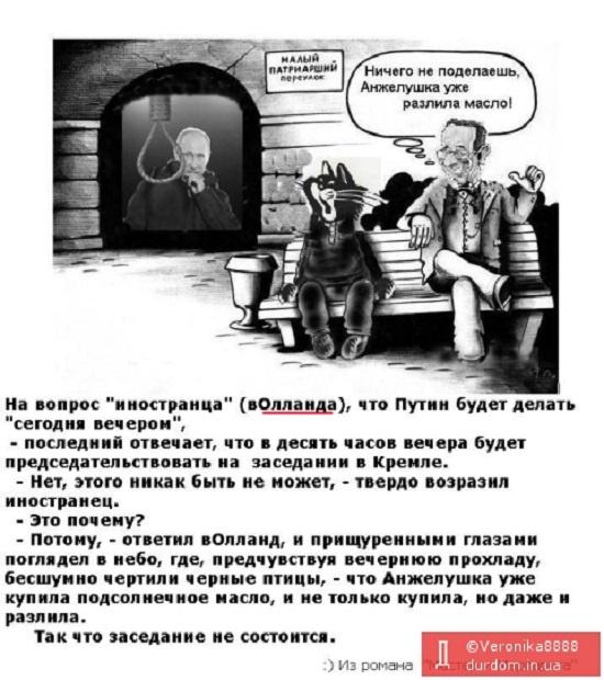 """Порошенко объяснил, зачем """"Азов"""", Нацгвардия и ВСУ начали контрнаступательную операцию под Мариуполем - Цензор.НЕТ 1971"""