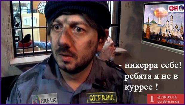 На Харьковщине задержан украинец, пытавшийся вывезти в Россию 391 старинную монету - Цензор.НЕТ 8862