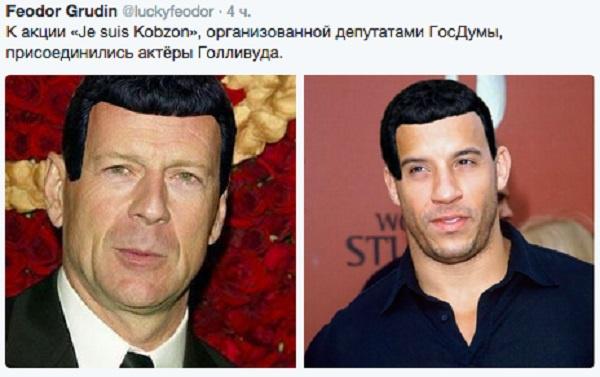 по русски или: