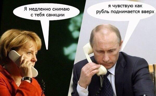 У Меркель исключают возвращение России в G8, - Spiegel - Цензор.НЕТ 7303