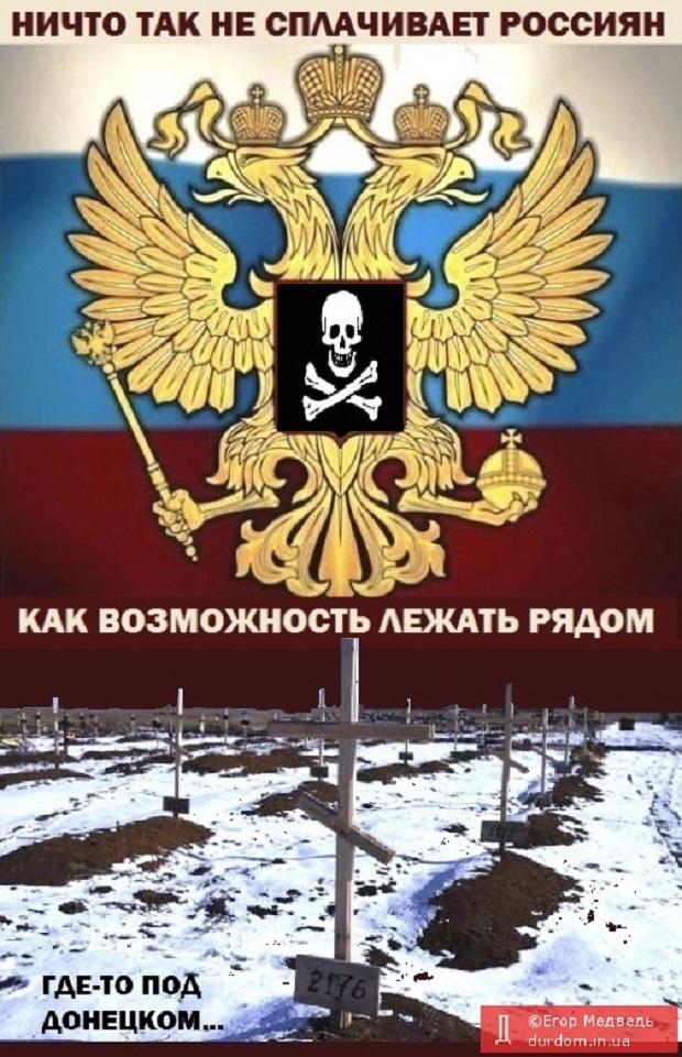 Россия ведет полномасштабную гибридную войну в Украине, - Климкин - Цензор.НЕТ 7383