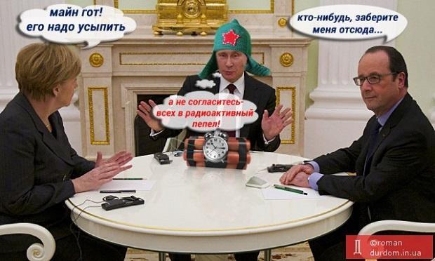 Минские соглашения должны быть соблюдены и реализованы в кратчайшие сроки, - Олланд - Цензор.НЕТ 1716