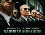 Путин - всегда живой