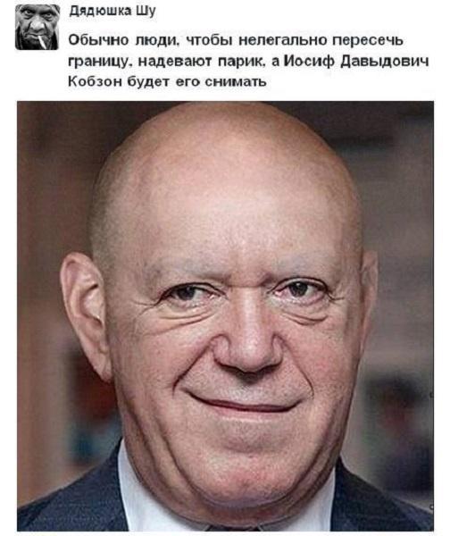 Утверждение Украиной стратегии нацбезопасности - важный шаг для сохранения целостности страны, - замгенсека НАТО - Цензор.НЕТ 4029