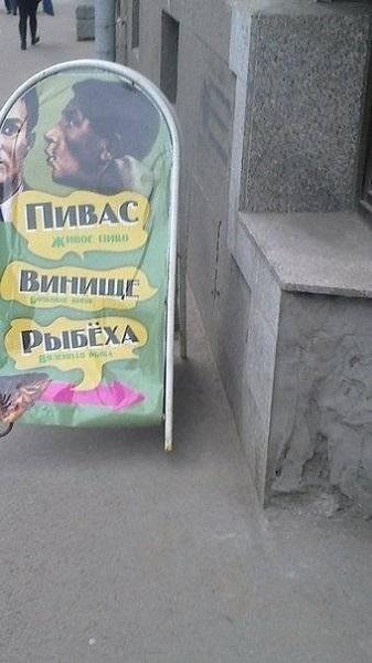 """Россия ограничила поставки соли из Украины, - """"Коммерсант"""" - Цензор.НЕТ 8786"""