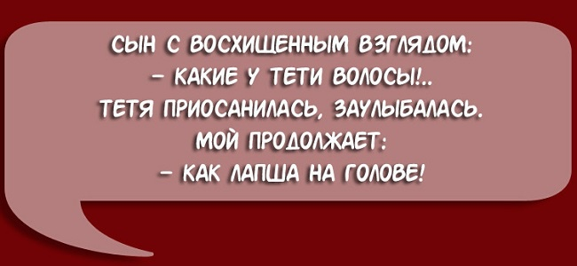http://img.joinfo.ua/g/2015/03/1846_5513f17e45d27.jpg